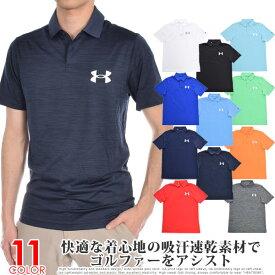 (夏★ポイントUP)ゴルフウェア メンズ シャツ トップス ポロシャツ 春夏 おしゃれ アンダーアーマー UNDER ARMOUR ゴルフウェア メンズウェア パフォーマンス 2.0 半袖ポロシャツ 大きいサイズ USA直輸入 あす楽対応
