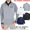 (ポイント5倍)アンダーアーマー UNDER ARMOUR ゴルフウェア メンズ 秋冬ウェア 長袖メンズウェア HD 1/4ジップ 長袖プルオーバー 大きいサイズ USA直輸入 あす楽対応