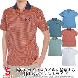 アンダーアーマー UNDER ARMOUR ゴルフウェア メンズ シャツ トップス ポロシャツ 春夏 おしゃれ メンズウェア パフォーマンス ピンストライプ 半袖ポロシャツ 大きいサイズ USA直輸入 あす楽対応