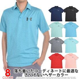 ゴルフウェア メンズ シャツ トップス ポロシャツ 春夏 おしゃれ アンダーアーマー UNDER ARMOUR ゴルフウェア メンズウェア プレイオフ 2.0 ヘザー 半袖ポロシャツ 大きいサイズ USA直輸入 あす楽対応