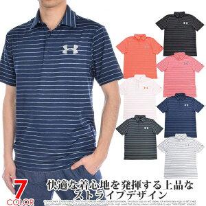 (スペシャル感謝セール)アンダーアーマー UNDER ARMOUR ゴルフウェア メンズ シャツ トップス ポロシャツ 春夏 おしゃれ プレイオフ 2.0 ツアー ストライプ 半袖ポロシャツ 大きいサイズ USA直