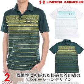 (楽天スーパーセール)ゴルフウェア メンズ シャツ トップス ポロシャツ 春夏 おしゃれ アンダーアーマー UNDER ARMOUR ゴルフウェア メンズウェア プレイオフ 2.0 デイブレイク 半袖ポロシャツ 大きいサイズ USA直輸入 あす楽対応