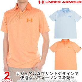 (楽天スーパーセール)ゴルフウェア メンズ シャツ トップス ポロシャツ 春夏 おしゃれ アンダーアーマー UNDER ARMOUR ゴルフウェア メンズウェア プレイオフ 2.0 バックスイング 半袖ポロシャツ 大きいサイズ USA直輸入 あす楽対応