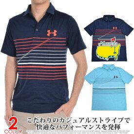(UAスペシャル大処分)アンダーアーマー UNDER ARMOUR ゴルフウェア メンズ シャツ トップス ポロシャツ 春夏 おしゃれ プレイオフ 2.0 インクライン ストライプ 半袖ポロシャツ 大きいサイズ USA直輸入 あす楽対応