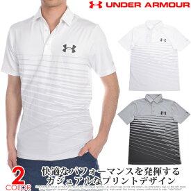 アンダーアーマー UNDER ARMOUR ゴルフウェア メンズ シャツ トップス ポロシャツ 春夏 おしゃれ プレイオフ 2.0 プリント 半袖ポロシャツ 大きいサイズ USA直輸入 あす楽対応