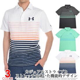 (スペシャル感謝セール)アンダーアーマー UNDER ARMOUR ゴルフウェア メンズ シャツ トップス ポロシャツ 春夏 おしゃれ プレイオフ 2.0 プレミア 半袖ポロシャツ 大きいサイズ USA直輸入 あす楽対応