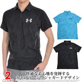 (スペシャル感謝セール)アンダーアーマー UNDER ARMOUR ゴルフウェア メンズ シャツ トップス ポロシャツ 春夏 おしゃれ バニッシュ ディバージュ 半袖ポロシャツ 大きいサイズ USA直輸入 あす楽対応
