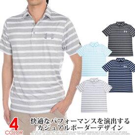 (UAスペシャル大処分)アンダーアーマー UNDER ARMOUR ゴルフウェア メンズ シャツ トップス ポロシャツ 春夏 おしゃれ プレイオフ 2.0 バック 9 ストライプ 半袖ポロシャツ 大きいサイズ USA直輸入 あす楽対応