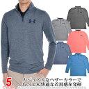 アンダーアーマー UNDER ARMOUR ゴルフウェア メンズ 秋冬ウェア 長袖メンズウェア プレイオフ 1/4ジップ 2.0 長袖プ…