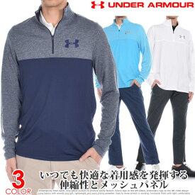 (スペシャルSale)アンダーアーマー UNDER ARMOUR ゴルフウェア メンズ 秋冬ウェア 長袖メンズウェア ゴルフ スクラッチ 1/4ジップ 長袖プルオーバー 大きいサイズ USA直輸入 あす楽対応
