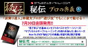 送料無料 10%OFF SURF DVD HOW TO 秘伝プロの奥義 弐 サブリミナルシリーズ