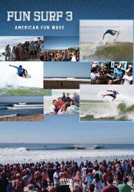 送料無料 10%OFF SURF DVD FUN SURF 3 AMERICAN FUN WAVE オススメサーフィンDVD【店頭受取対応商品】