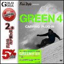 16-17 DVD snow GREEN4 carving plug-in フリースタイルボード カービングムービー スノーボード