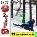 17-18 DVD snow GREEN 5 carving plug-in フリースタイルボード カービングムービー スノーボード