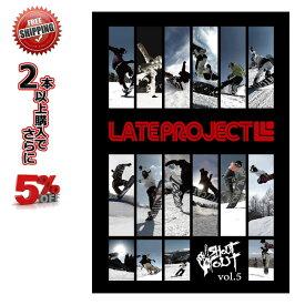 グラトリ・パーク&ハウツー 19-20 DVD snow LATE PROJECT vol.5 Shout Out 2枚組 レイトプロジェクト 【店頭受取対応商品】