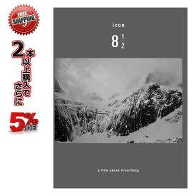 【ポイント最大10倍】19-20 DVD snow icon8 1/2 アイコン バックカントリー SNOWBOARD スノーボード/スキー
