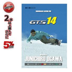 【ポイント最大10倍】19-20 DVD GTS14 フリーカービング SNOWBOARD スノーボード アルペン DEMO デモ