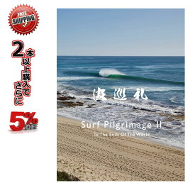 サーフィン DVD 波巡礼 II Surf Pilgrimage 2 To The Ends of The World SURF DVD