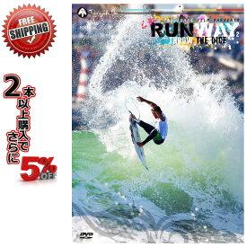 サーフィン DVD RUN WAY 2 SURF DVD サーフDVD カノア・イガラシ ジョンジョン・フローレンス【店頭受取対応商品】