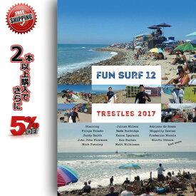 SURF DVD FUN SURF 12 TRESTLES 2017 ファンサーフ 人気シリーズの最新作 サーフィンDVD【店頭受取対応商品】