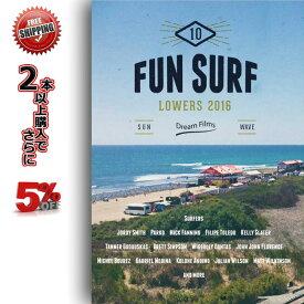 送料無料 10%OFF SURF DVD FUN SURF 10 -LOWERS 2016- 人気シリーズの最新作 サーフィンDVD【店頭受取対応商品】
