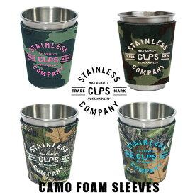 【22日20:00-26日01:59限定最大31倍】CUPS CO カップスコー Camo Foam Sleeves (カモネオプレーンホルダー) ステンレスカップカップスコー (8種類)カリフォルニア