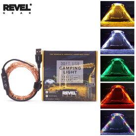 【22日20:00-26日01:59限定最大31倍】レベルギア LEDストリングライト REVEL GEAR TRAIL HOUND キャンプ グランピング アウトドア