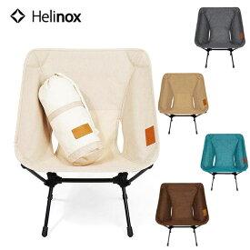 ヘリノックス Helinox チェアホーム Chair Home One コンフォートチェア 折り畳みイス チェアー 折りたたみ式 キャンプ BBQ アウトドアチェアー