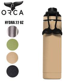 ボトル ORCA Bottle オルカ 22 oz 625ml 水筒 マグボトル ステンレススチール キャンプ アウトドア