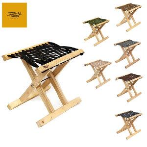 折りたたみ 木製 チェアー LUMBER JACKS CHAIR クーラーボックス スタンド イス アウトドア インテリア