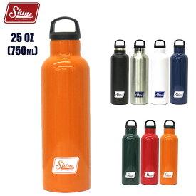 シャインクラフトヴェセル 750ml Shine CRAFT VESSEL 25OZ BOTTLE ステンレス ボトル タンブラー 水筒 キャンプ アウトドア BBQ