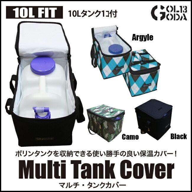 ポリタンクカバー EXTRA MULTI TANK COVER 10L FIT ポリタンク付き サーフィン ポリタン ウエットバッグとしてもクーラーボックスと