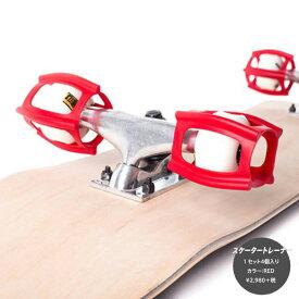 スケートボード 練習 SKATER TRAINER スケーター・トレーナー 2.0 ウィール固定器具【店頭受取対応商品】