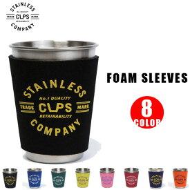 【22日20:00-26日01:59限定最大31倍】CUPS CO カップスコー Foam Sleeves (ネオプレーンホルダー)ステンレスカップカップスコー (8種類)カリフォルニア