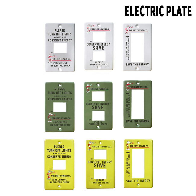 アメリカン スイッチカバー / コンセントカバー ELECTRIC PLATE スチール製 インテリア 雑貨【店頭受取対応商品】