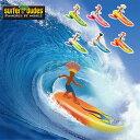 サーフブーメラン SURFER DUDES サーフィン おもちゃ TOY 海 海水浴【店頭受取対応商品】【SUMMER SALE】