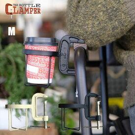 ドリンクホルダー ボトル クランパー BOTTLE CLAMPER Mサイズ 350ml 500ml 缶 ペットボトル キャンプ アウトドア【店頭受取対応商品】