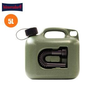 ヒューナースドルフ hunersdorff PROFI 5L フューエル カン ウォータータンク 燃料タンク 燃料ボトル アウトドア キャンプ
