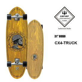 カーバー スケートボード CARVER 32.5インチ HOBO CX4トラック サーフスケート