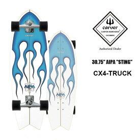 カーバー スケートボード CARVER 30.75インチ AIPA STING CX4トラック サーフスケート