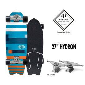 サーフスケート CARVER カーバ TRITON 27 HYDRON クルージングボード キッズ レディースにも スケボー スケート コンプリート 完成品