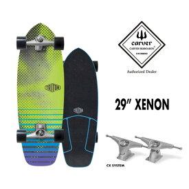 【予約6月中旬】サーフスケート CARVER カーバ TRITON 29 XENON クルージングボード スケボー スケート コンプリート 完成品