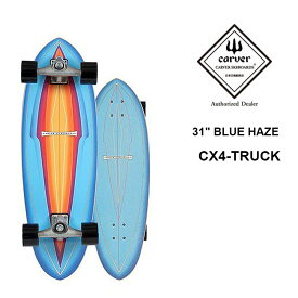 """サーフスケート CARVER カーバー 31"""" Blue Haze (CX 4 トラック) ロングスケート クルージングボード クルーザーボード"""