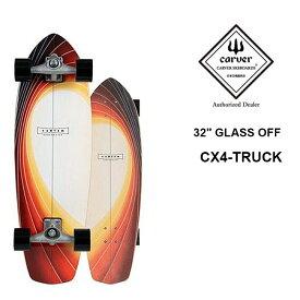 """サーフスケート CARVER カーバー 32"""" Glass Off (CX 4 トラック) ロングスケート クルージングボード クルーザーボード"""