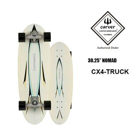 """【予約7月】サーフスケート CARVER カーバー 30.25"""" Nomad (CX 4 トラック) ロングスケート クルージングボード クルーザーボード"""