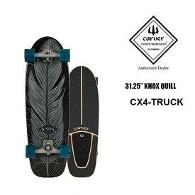 """サーフスケート CARVER カーバー Knox Quill 31.25"""" (CX 4 トラック) ロングスケート クルージングボード クルーザーボード"""