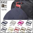 送料無料NEWERAニューエラCapClipキャップクリップネームタグに通してベルトやバッグなどにキャップを取り付けられる