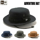 ニューエラアドベンチャーハットNEWERAADVENTUREHAT帽子BLACK,TAN,OLIVE,NAVY(正規品)【店頭受取対応商品】