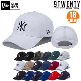 ニューエラ キャップ NEWERA 9TWENTY Cloth Strap ニューヨーク・ヤンキース/ロサンゼルス・ドジャース 帽子【店頭受取対応商品】