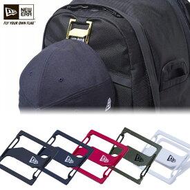 NEWERA ニューエラ Cap Clip (SOLID)キャップクリップ ネームタグに通してベルトやバッグなどにキャップを取り付けられる【店頭受取対応商品】